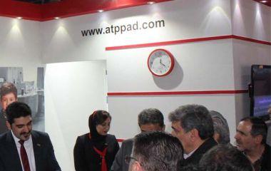 حضور شرکت ATP در نهمین نمایشگاه بین المللی قیر، آسفالت، عایق ها و ماشین آلات وابسته